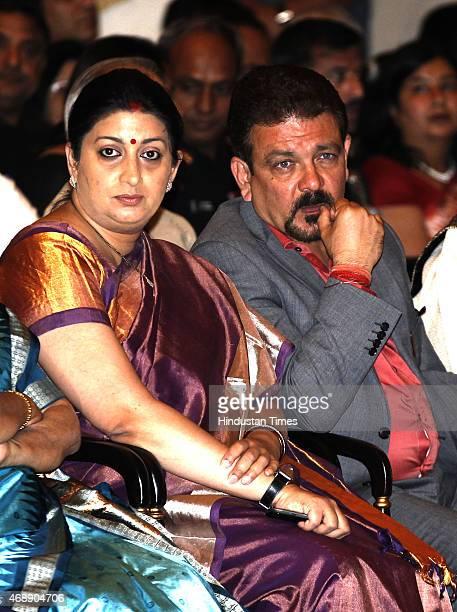Human Resource Development minister Smriti Irani with her husband Zubin Irani during Padma awards ceremony at Rashtrapti Bhawan on April 8 2015 in...