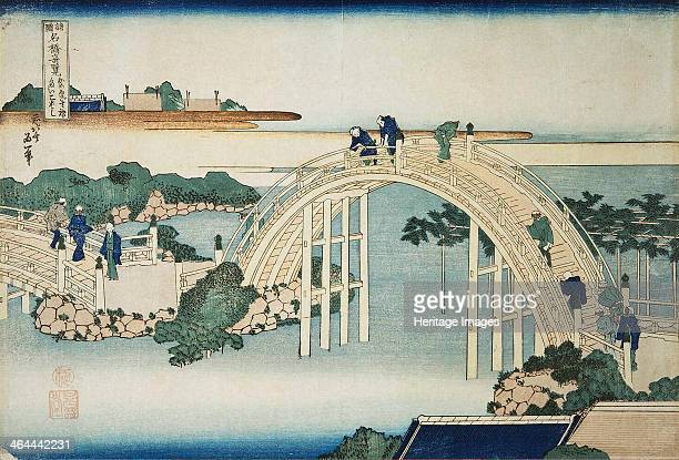'Humpback Bridge by the Kameido Tenjin Bridge' between 1827 and 1830 Hokusai Katsushika Found in the collection of the State Hermitage St Petersburg
