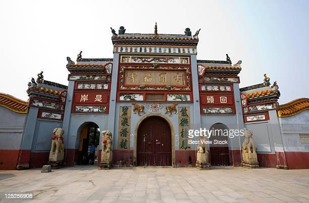 Hunan,Changsha,