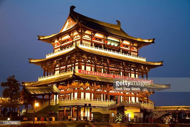 Hunan,Changsha,Tufu Attic,Tu fu Attic,