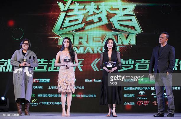 Hung Huang CEO OF China Interactive Media Group actress Yao Chen actress Carina Lau and actor Jiang Wen attend the viriety show 'Dream Maker' press...
