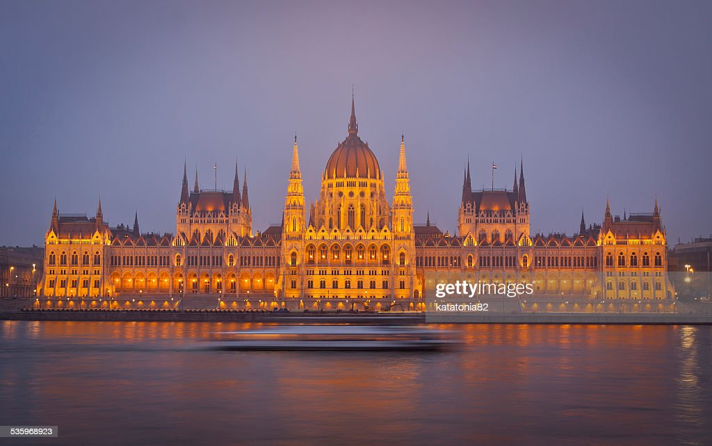 Hungarian National Parliament Building : Stock Photo