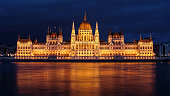 The Hungarian Parliament Building (Hungarian: Országház), also known as the Parliament of Budapest for being located in that city, is the seat of the National Assembly of Hungary, one of Europe's olde