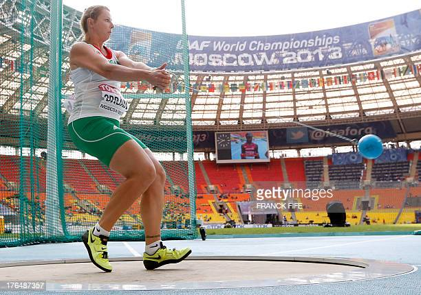 Hungary's Eva Orban competes in the women's hammer throw qualifications at the 2013 IAAF World Championships at the Luzhniki stadium in Moscow on...