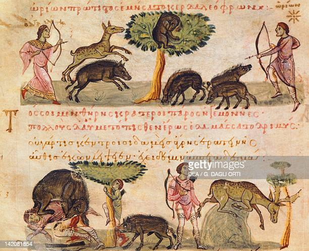 Hunting wild animals miniature from Treaty On Hunting And Fishing manuscript Greece 11th Century