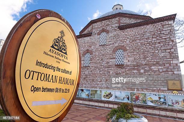 Hurrem Sultan Hamami