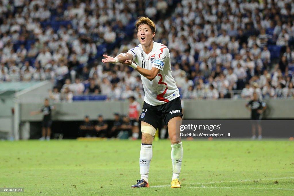 Hwang Ui Jo of Gamba Osaka shows frustration during the J.League J1 match between Gamba Osaka and Jubilo Iwata at Suita City Football Stadium on August 13, 2017 in Suita, Osaka, Japan.