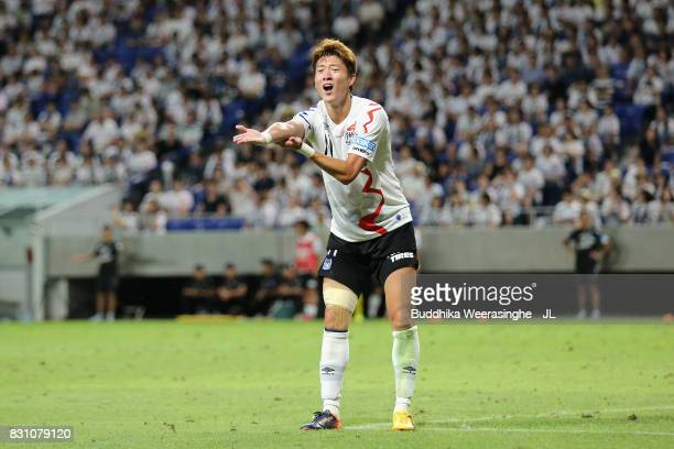Hwang Ui Jo of Gamba Osaka shows frustration during the JLeague J1 match between Gamba Osaka and Jubilo Iwata at Suita City Football Stadium on...