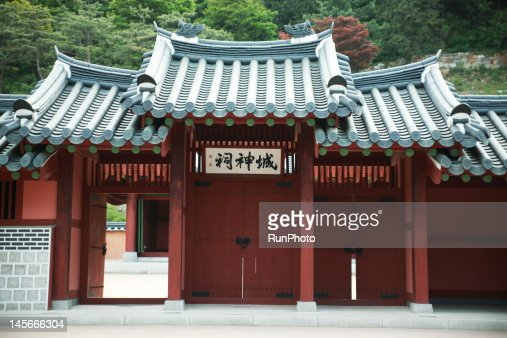 Hwaseong Fortress,World Heritage,South Korea