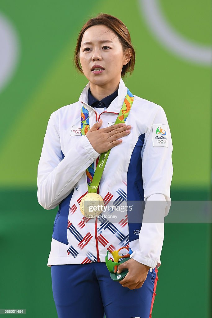 Hyejin Chang of Korea celebrates winning gold in the Women's Individual Round on Day 6 of the Rio 2016 Oklympics at Sambodromo on August 11 2016 in...