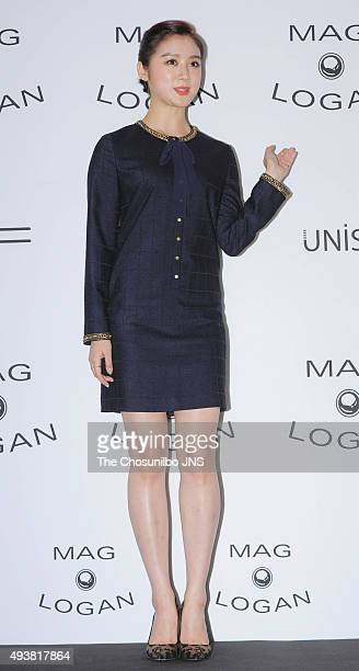 Hyelim of Wonder Girls attends the 2016 S/S collection of MagLogan at JW Marriott on October 21 2015 in Seoul South Korea