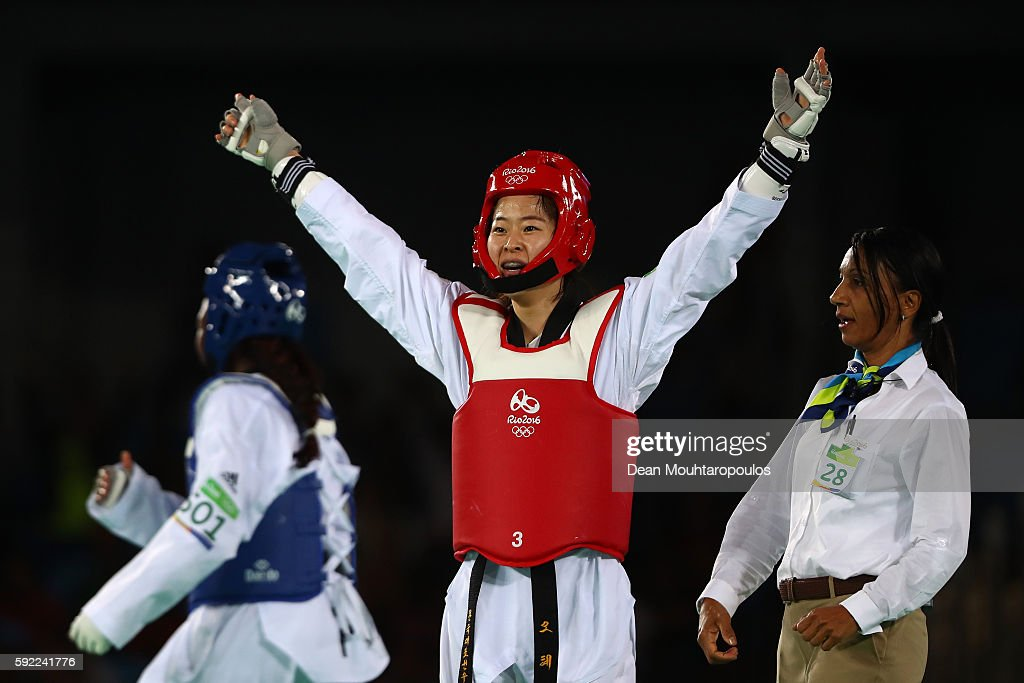 Hyeri Oh of South Korea celebrates winning the Women's Taekwondo 67kg Gold Medal Contest match against Haby Niare of France on Day 14 of the Rio 2016...