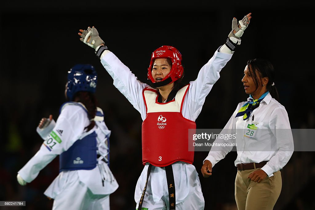 Hyeri Oh of South Korea celebrates winning the Women's Taekwondo -67kg Gold Medal Contest match against Haby Niare of France on Day 14 of the Rio 2016 Olympic Games at Carioca Arena 3 on August 19, 2016 in Rio de Janeiro, Brazil.
