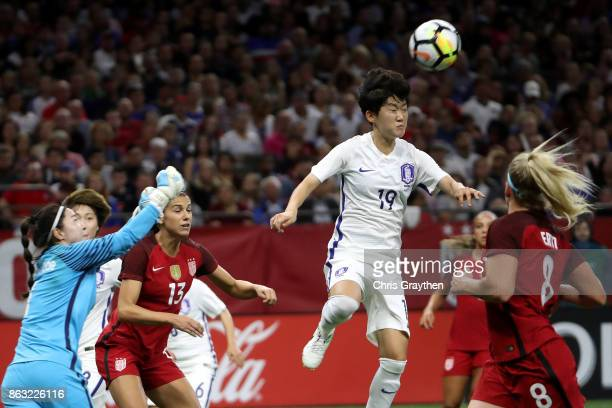 Hyeyeong Kim of the Korea Republic heads a ball away against the USA at the MercedesBenz Superdome on October 19 2017 in New Orleans Louisiana