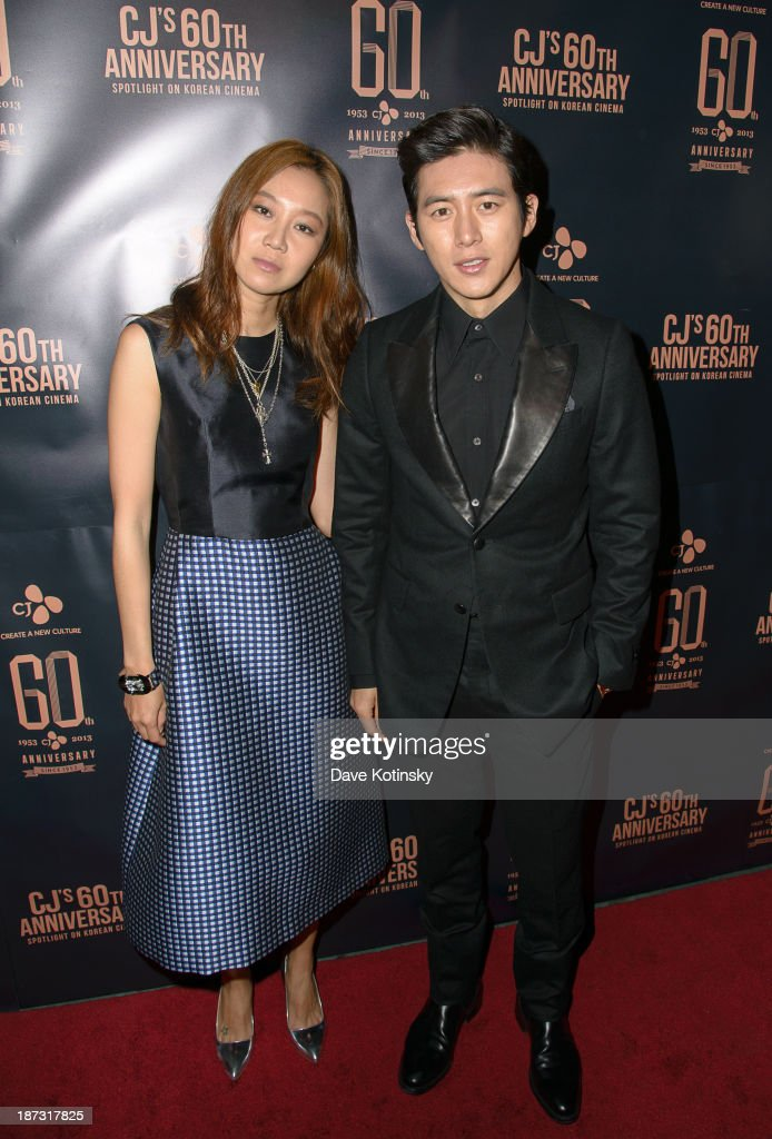 Hyo-jin and GO Soo attends the Spotlight On Korean Cinema event at Museum of Modern Art on November 7, 2013 in New York City.