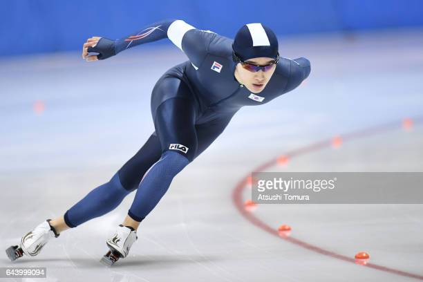 HyongJun Joo of South Korea competes in the speed skating mens 1500m on the day six of the 2017 Sapporo Asian Winter Games at Obihiro forest speed...