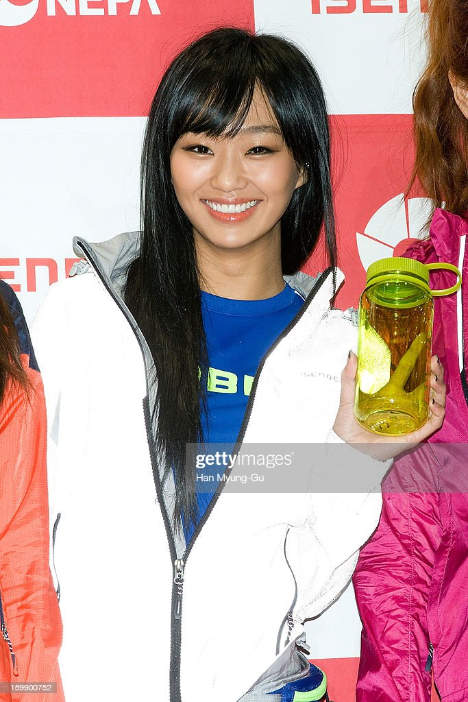 Hyorin of South Korean girl group SISTAR attends a promotional event for the NEPA History Show 2013 'ISENBERG' Launching Show at COEX on January 22, 2013 in Seoul, South Korea.