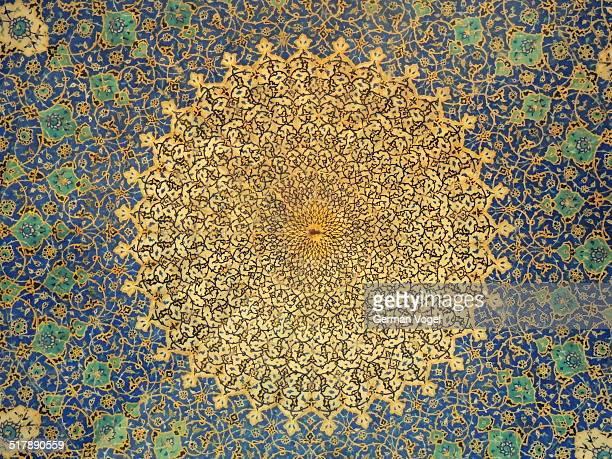 Hypnotizing mosque ceiling mosaic design