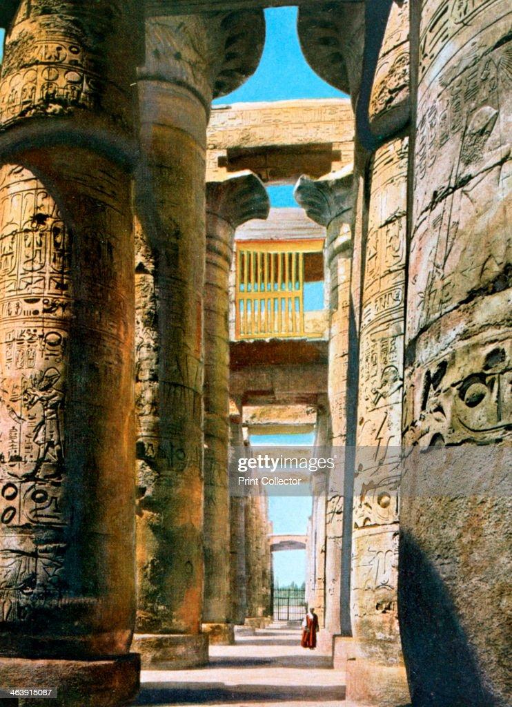 Amun Re Photographic Arts: Hypostyle Hall, Karnak Temple Complex, Luxor, Egypt, 20th