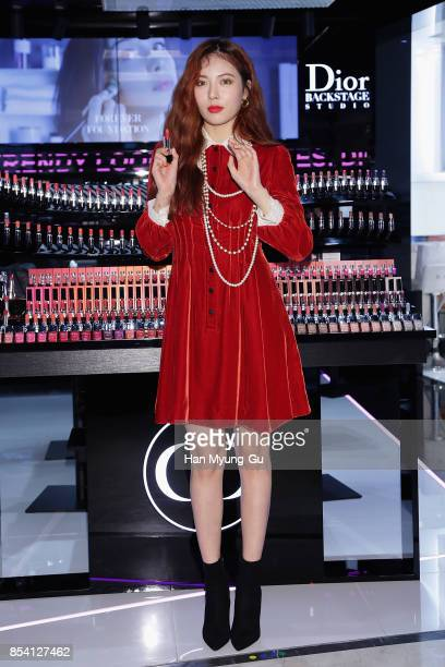 HyunA of South Korean girl group 4minute attends the 'Dior' Backstage Studio Launch Photocall at Lotte Department Store on September 26 2017 in Seoul...