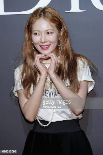 HyunA of South Korean girl group 4minute attends the Dior 'Dior Addict Lip Tatto' launch party on April 7 2017 in Seoul South Korea
