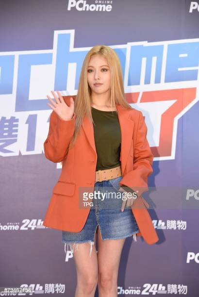 Hyuna performs at PChome24h 1111 shopping festival anniversary concert Star Night on 10th November 2017 in Taipei Taiwan China