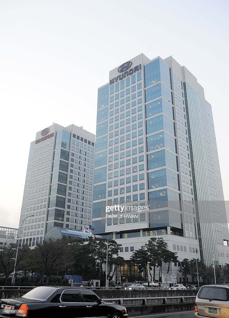 Buildings is seen in seoul on december 17 2010 hyundai motor company