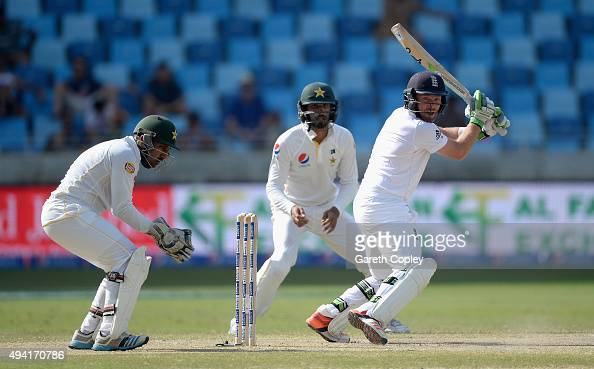 Ian Bell of England bats during day four of the 2nd test match between Pakistan and England at Dubai Cricket Stadium on October 25 2015 in Dubai...