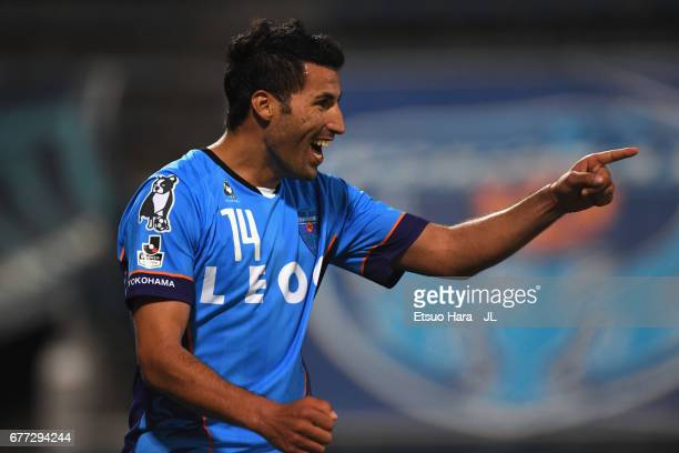 Ibba of Yokohama FC celebrates scoring his side's second goal during the JLeague J2 match between Yokohama FC and Ehime FC at Nippatsu Mitsuzawa...