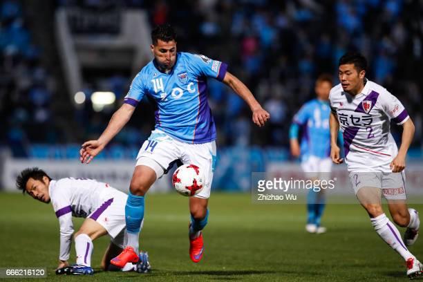 Ibba of Yokohama FC controls the ball during the JLeague J2 match between Yokohama FC and Kyoto Sanga at Mitsuzawa Soccer Stadium on April 8 2017 in...