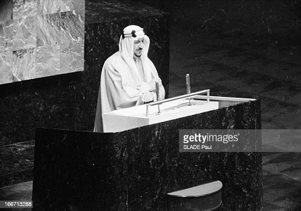 Ibn Saud Ii At The Tribune Of The United Nations In New York En mars 1957 Abdelaziz ben Abderrahman ben Fayçal AL SAOUD appelé aussi Ibn SAOUD ou Ibn...