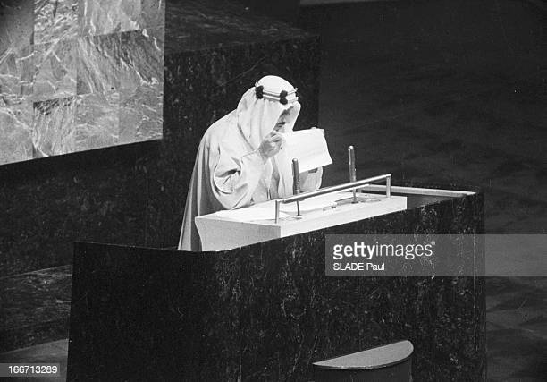 Ibn Saud Ii At The Tribune Of The United Nations In New York En mars 1957 Abdelaziz ben Abderrahman ben Fayçal AL SAOUD appelé aussi Ibn SAOUD ou Ibn...