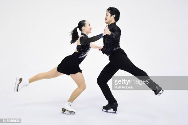 Ibuki Mori and Kentaro Suzuki of Japan compete in the Ice Dance Figure Skating on day six of the 2017 Sapporo Asian Winter Games at Makomanai Indoor...