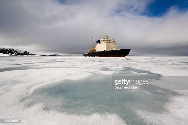 Ice breaker heading in Franz Josef Land