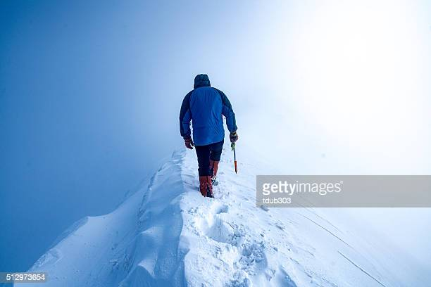 氷 クライマーズハイウォークアロング山のピーク