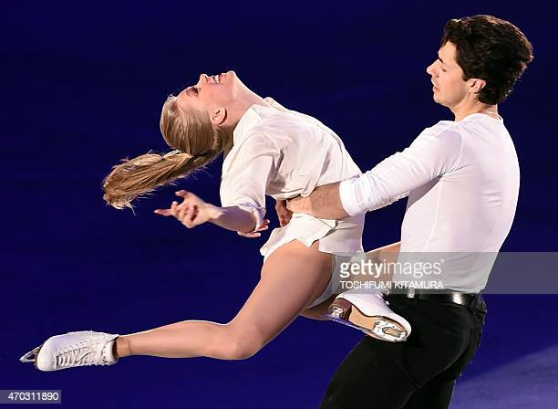 Ice Dance skaters Kaitlyn Weaver and Andrew Poje of Canada perform during the final day exhibition event at the ISU World Team Trophy figure skating...