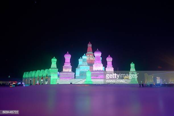 Ice sculptures is displayed at the China Ice and Snow World during the Harbin International Ice and Snow Festival in Harbin northeast China's...