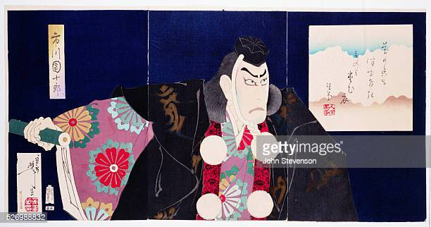 Ichikawa Danjuro IX was the most popular Kabuki actor of the Meiji era dominating the stage Here he plays the famous role of Benkei in Kanjincho 'The...