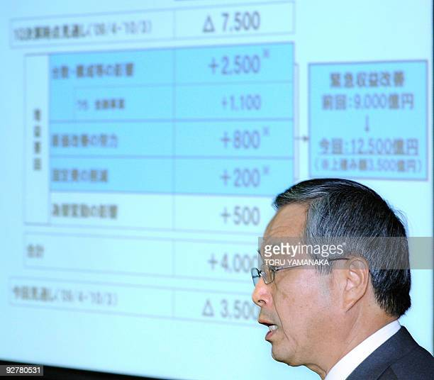 Ichimaru Yoichiro executive vice president of Japanese auto giant Toyota Motor delivers a speech at a press conference in Tokyo on November 5 2009...