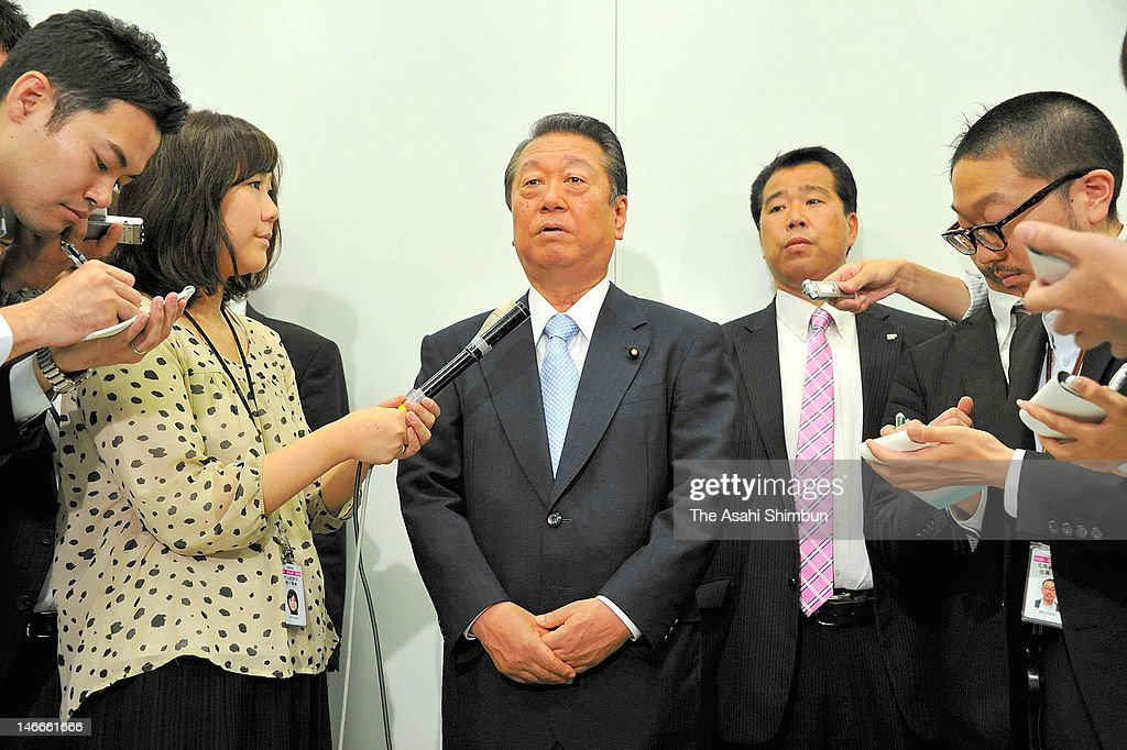 <a gi-track='captionPersonalityLinkClicked' href=/galleries/search?phrase=Ichiro+Ozawa&family=editorial&specificpeople=680192 ng-click='$event.stopPropagation()'>Ichiro Ozawa</a>, former Democratic Party (DPJ) of Japan president, speaks to the media after the meeting with DPJ Secretary General Azuma Koshiishi (not pictured) at Lower House members buidling on June 21, 2012 in Tokyo, Japan. Ozawa, refusing to support the Yoshihiko Noda government's tax hike bill, which would raise the consumption tax to 8 percent in April 2014, may leave the ruling DPJ with his aides and form a new party.
