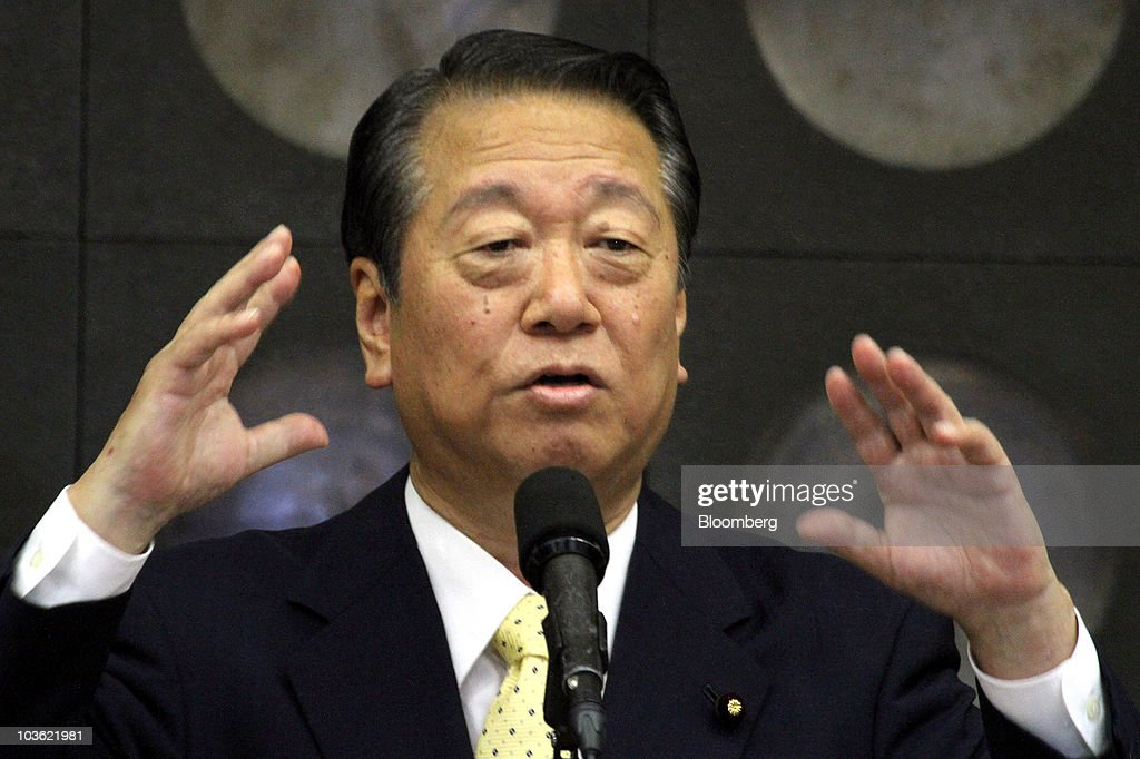 <a gi-track='captionPersonalityLinkClicked' href=/galleries/search?phrase=Ichiro+Ozawa&family=editorial&specificpeople=680192 ng-click='$event.stopPropagation()'>Ichiro Ozawa</a>, former secretary general of the ruling Democratic Party of Japan (DPJ), arrives for a political seminar in Tokyo, Japan, on Wednesday, Aug. 25, 2010. Ozawa said he will decide in 'a day or two' whether to run against Prime Minister Naoto Kan for party president in next month's election, Nikkei English News reported. Photographer: Toshiyuki Aizawa/Bloomberg via Getty Images