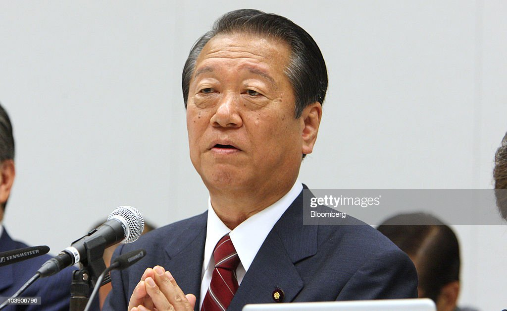 <a gi-track='captionPersonalityLinkClicked' href=/galleries/search?phrase=Ichiro+Ozawa&family=editorial&specificpeople=680192 ng-click='$event.stopPropagation()'>Ichiro Ozawa</a>, former secretary general of the ruling Democratic Party of Japan (DPJ), speaks during a news conference in Tokyo, Japan, on Wednesday, Sept. 8, 2009. Ozawa, who is challenging Prime Minister Naoto Kan in next week's election to lead Japan, said the government may have to issue more bonds to boost the economy in the face of deflation and a strengthening currency. Photographer: Tomohiro Ohsumi/Bloomberg via Getty Images