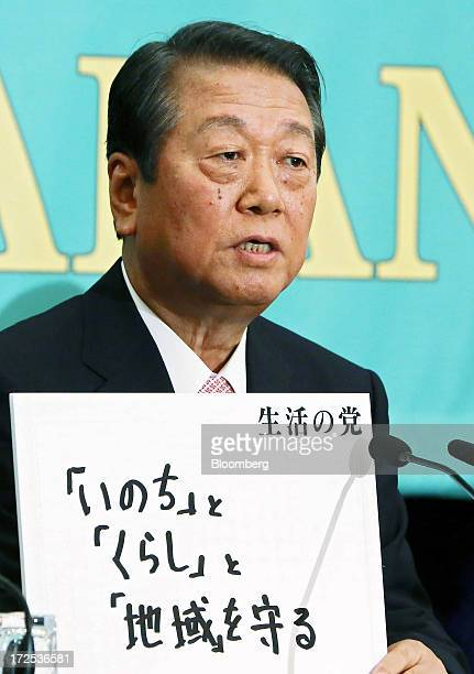 Ichiro Ozawa president of the People's Life First party speaks during a debate at the Japan National Press Club in Tokyo Japan on Wednesday July 3...