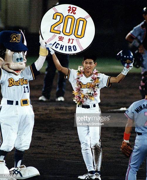 Ichiro Suzuki of Orix Bluewave hits a double 200th in a season during the Pacific League match against Chiba Lotte Marines at Green Stadium Kobe on...