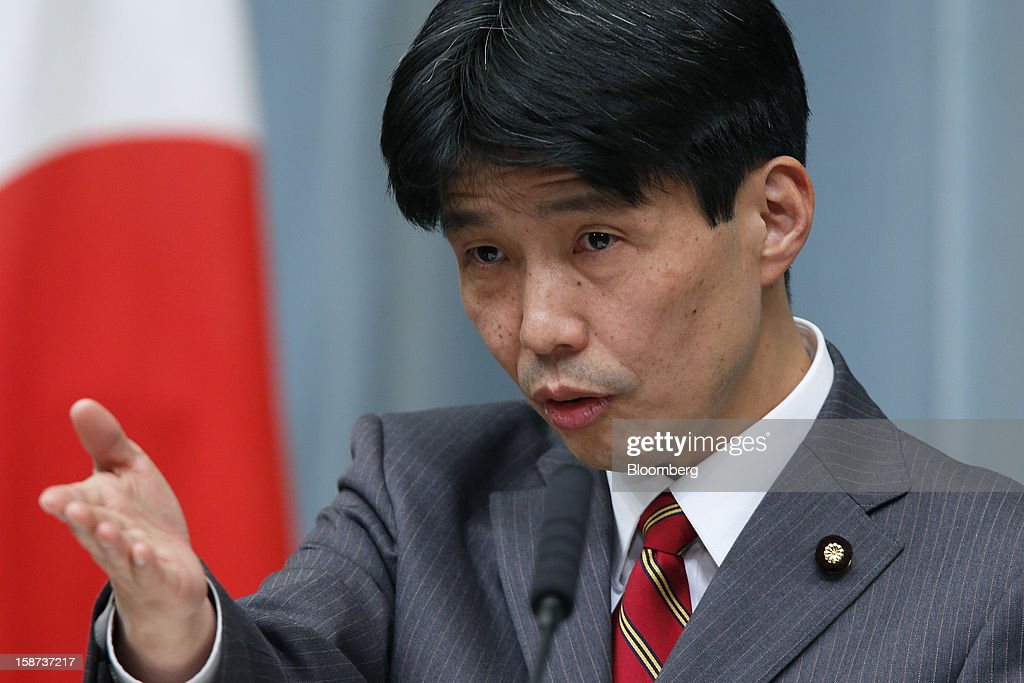 Ichita Yamamoto, Japan's newly appointed minister for Okinawa and Northern Territories affairs, speaks during a news conference at the prime minister's official residence in Tokyo, Japan, on Thursday, Dec. 27, 2012. Japan's parliament confirmed Shinzo Abe as the nation's seventh prime minister in six years, returning him to the office he left in 2007 after his party regained power in a landslide election victory last week. Photographer: Kiyoshi Ota/Bloomberg via Getty Images