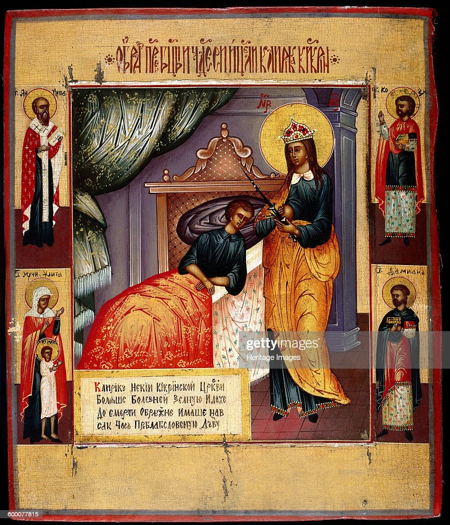 Icon of the Mother of God The Healer 18th century Private Collection Artist Russian icon