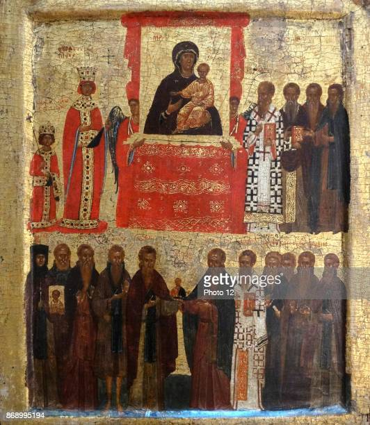 Icon of the Triumph of Orthodoxy In ad 730 the Byzantine Emperor Leo III forbade the use of icons within the empire Empress Theodora restored their...