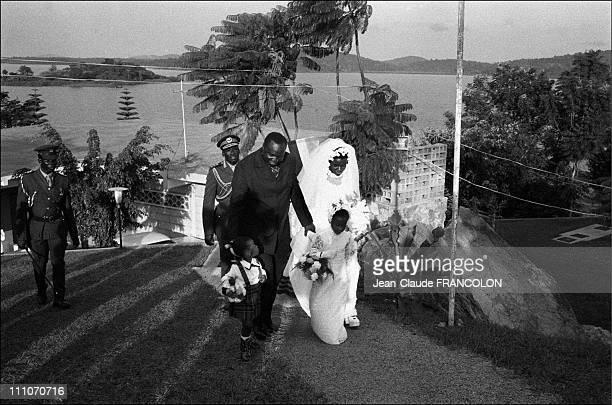 Idi Amin Dada and wife at the wedding in Kampala Uganda in August 1975