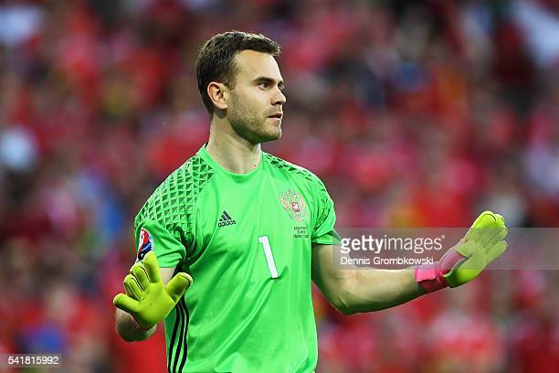 Igor Akinfeev of Russia gestures during the UEFA EURO 2016 Group B match between Russia and Wales at Stadium Municipal on June 20 2016 in Toulouse...