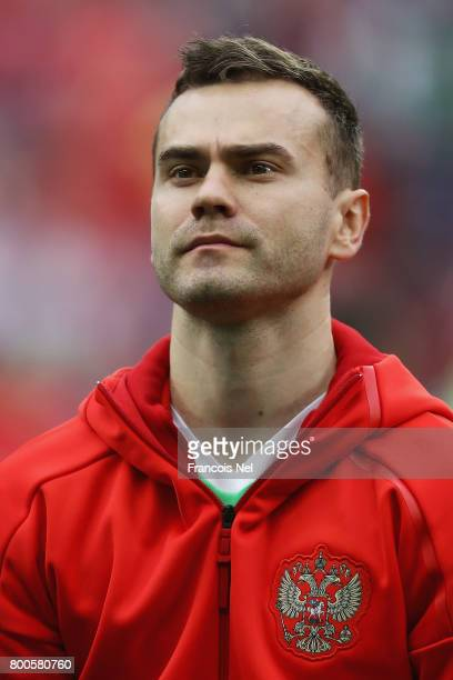 Igor Akinfeev of Russia lines up prior to the FIFA Confederations Cup Russia 2017 Group A match between Mexico and Russia at Kazan Arena on June 24...
